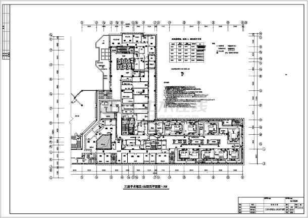 某医院手术室净化空调设计施工图纸高清图片