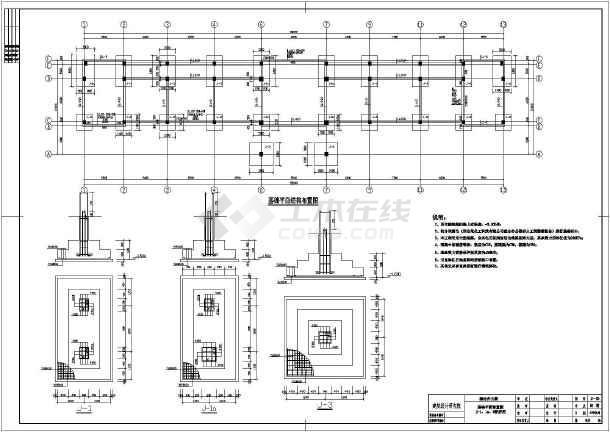 某化工厂综合办公楼施工图纸(建结水暖电消防乐高31022图纸图片