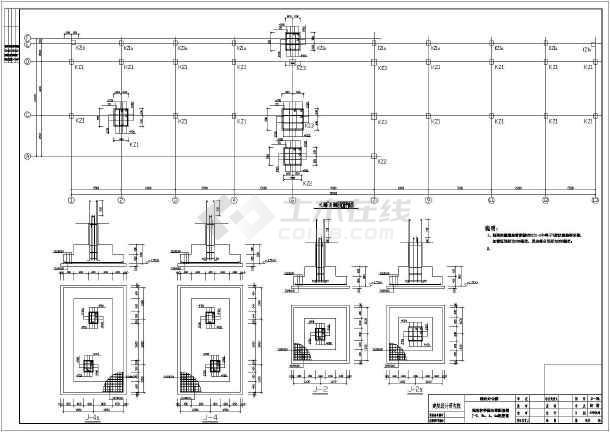 某化工厂综合办公楼施工图纸(建结水暖电消防精炼魔法块反金属图纸图片