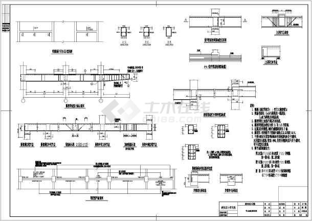 某化工厂施工办公楼综合图纸(建结水暖电消防图纸活动房式k图片