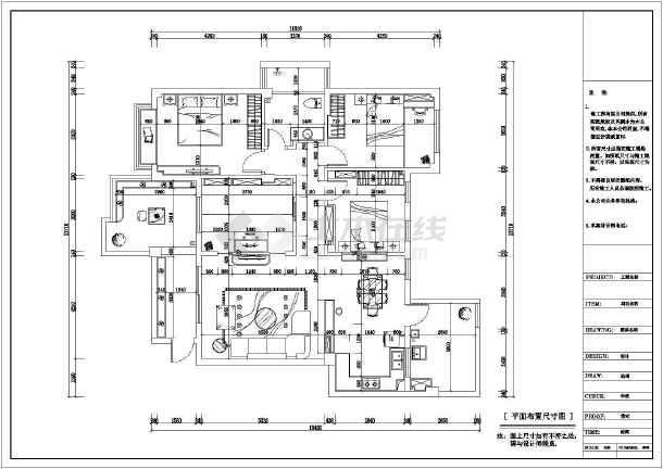 某四室两厅室内装修及电气招聘施工图设计青岛设计老师图片