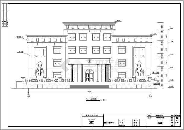 图纸 建筑图纸 办公楼设计 多层办公楼 某地四层框架结构法院办公楼