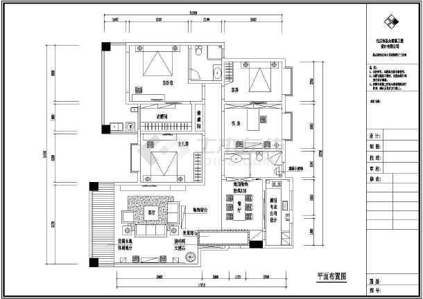 民用住宅三房二厅图纸装修设计图纸户型枪镖毒图片