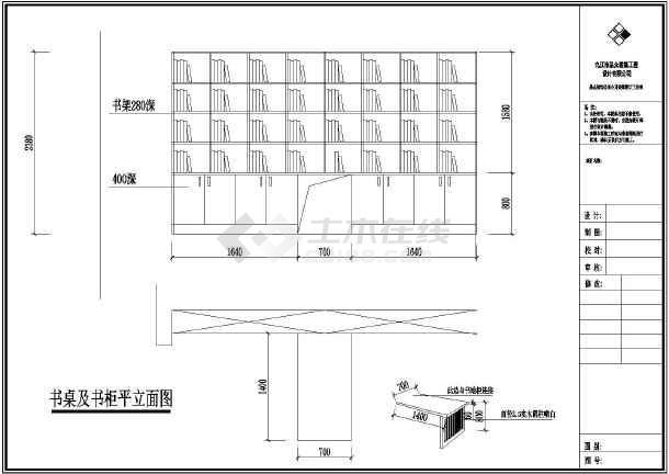 民用图纸三房二厅住宅装修设计户型3变形金刚图纸维