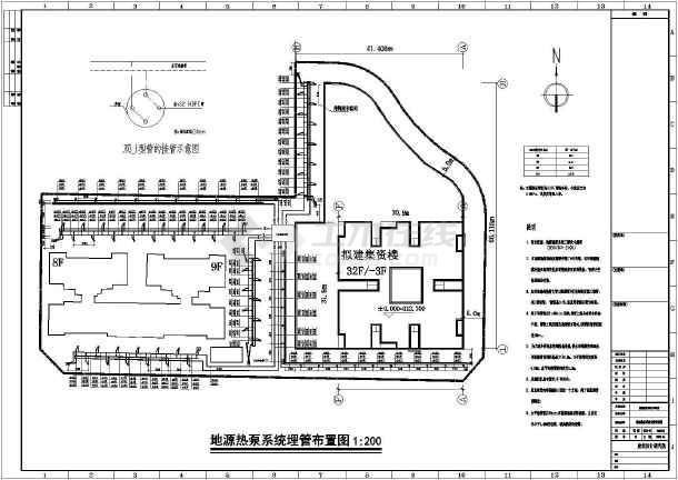 土壤源热泵中央空调全套设计施工图纸