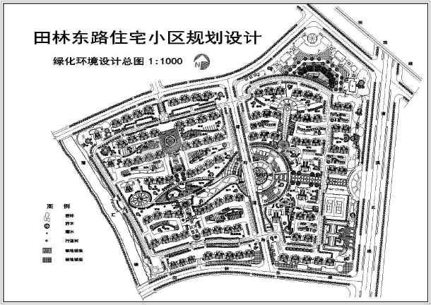 某高档住宅小区规划设计总平面布置图