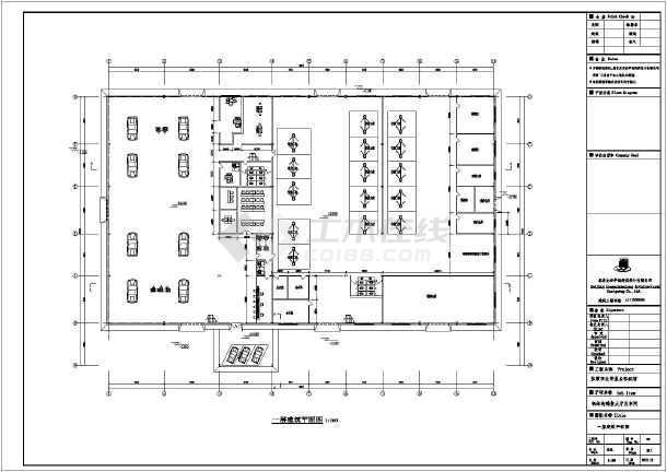 图纸 建筑结构图 框架结构图纸 框架结构博物馆 某地单层钢结构汽车4s