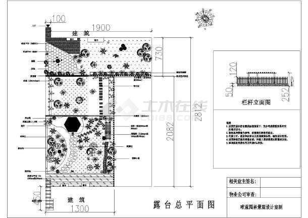 某建筑露台屋顶花园景观设计图纸图_cad方案cad怎么中木龙骨画图片