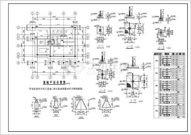 三层砖混结构别墅施工图图片2