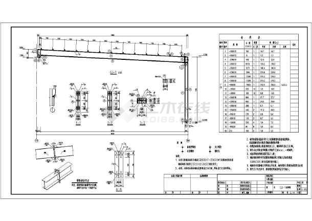 某汽车4s店钢结构图纸