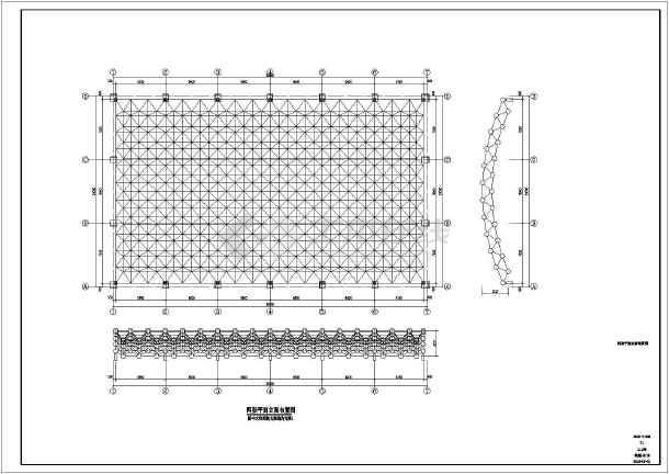 图纸 建筑结构图 网架结构图纸 网架穹顶 24米跨双层拱形网架  简介:7
