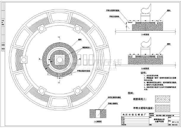 某地音乐喷泉设计平面图土建平面图剖面图