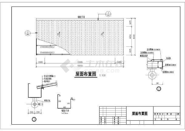 实用飞机结构工程设计