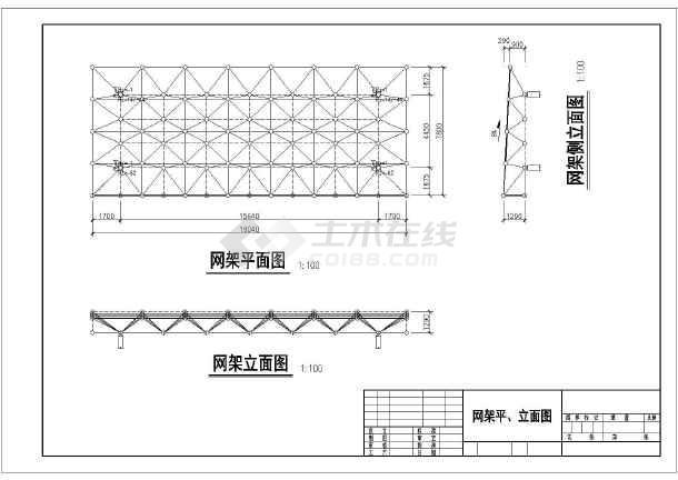 网架结构图纸 加油站·收费站 合肥燃气加气站网架结构设计施工图