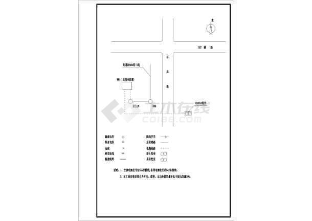一台630kVA图纸变压器图纸施工图_cad电气下管理设计箱式深化施工图片