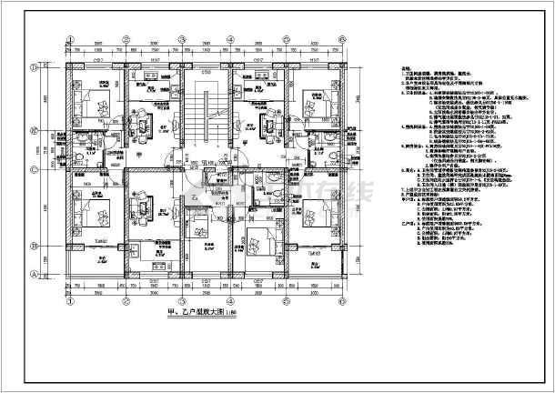 该图纸为某地区六层廉租住房建筑设计施工图,地下一层,一层为商业图片