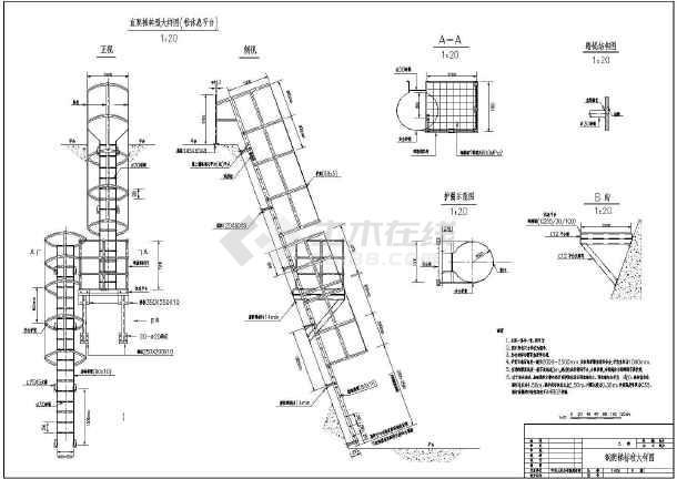 某工厂(带护笼)钢爬梯结构方案图