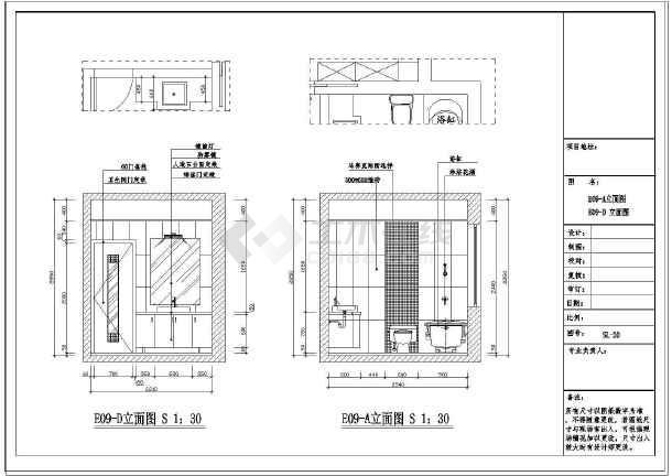 【绍兴】祥生江南华庭中式棕榈装修设计施工图泉别墅别墅图片