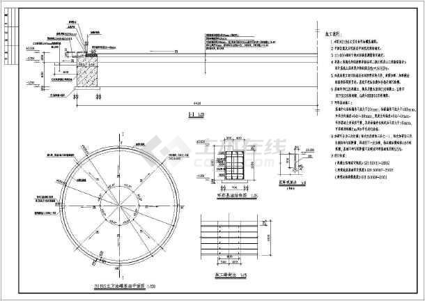 3000立方图纸油罐图纸(含v图纸说明)_cad图纸怎么基础看汽车轴承图片