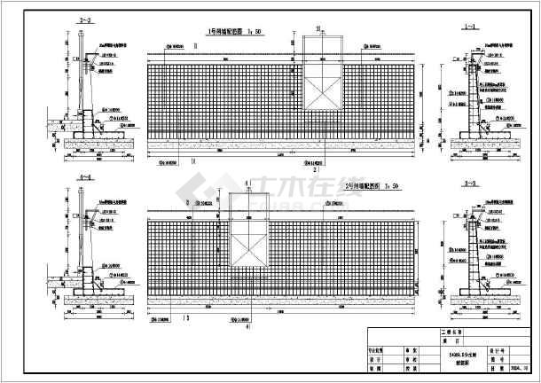 节制分水闸全套设计图