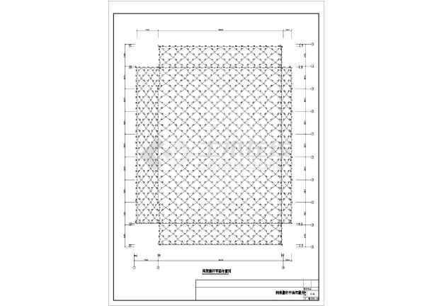 某地大型四角锥螺栓球网架结构设计施工图