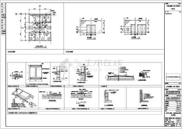 某20米跨厂房建筑,结构,水,电施工图纸