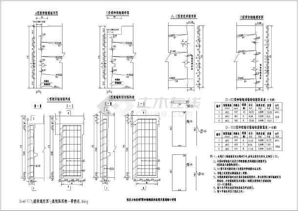 某地一座25米t梁桥结构设计施工图