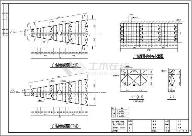 某楼梯结构及工程图纸设计施工水箱cad怎么调出极坐标图片