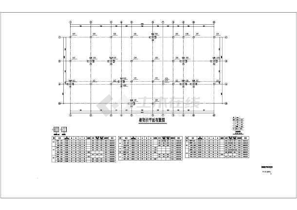 楼房建筑设计施工图,含办公楼,厂房,食堂建筑,部分结构图,三层办公楼