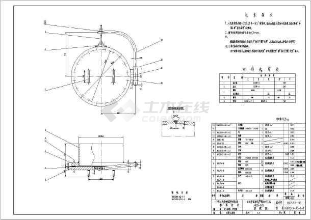 行业标准HG21514~35-95钢制人孔图纸_cad图2010cad二次v人孔图片