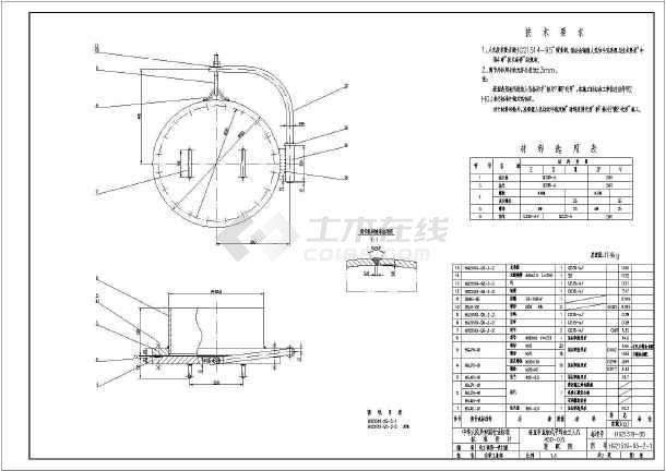 0装配图,垂直吊盖带颈平焊法兰人孔tg 500-1.