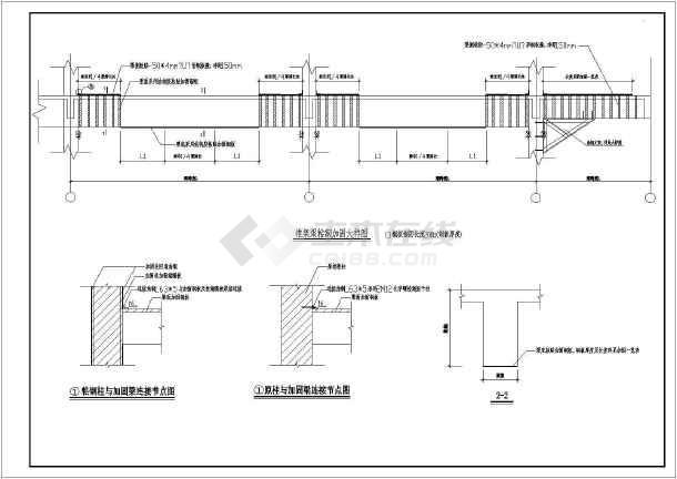 框架结构建筑图大全免费下载_土木在线_第5页