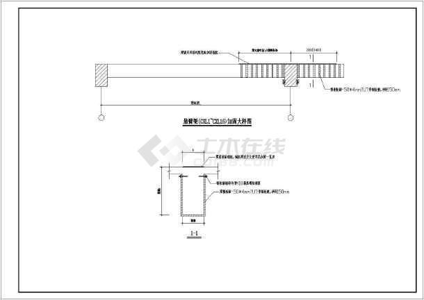 某框架结构建筑第十三层梁加固结构施工图