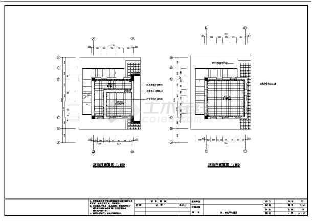 2f地坪布置图,3f地坪布置图,2f天花布置图,3f天花布置图,咖啡厅 向