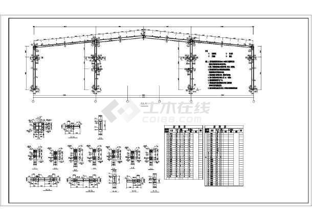 某地多跨带吊车厂房钢结构施工图全套