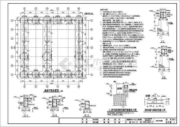 生产车间 图纸 单层/某生产车间单层36米跨门刚图纸/图5