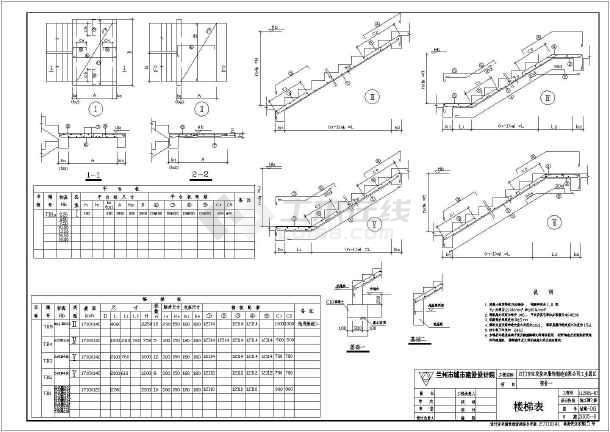 3-6层y向梁钢筋图,7层x向梁钢筋图等等