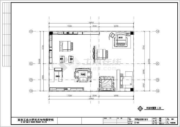 罗比住宅立面图_施罗德住宅平面图_施罗德住宅平面图大全免费下载_土木在线_第3页