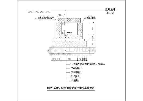 某b型砖砌防水混凝土管沟说明图例图片2