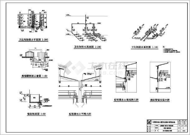 某地排架结构单层工业厂房水暖专业施工图
