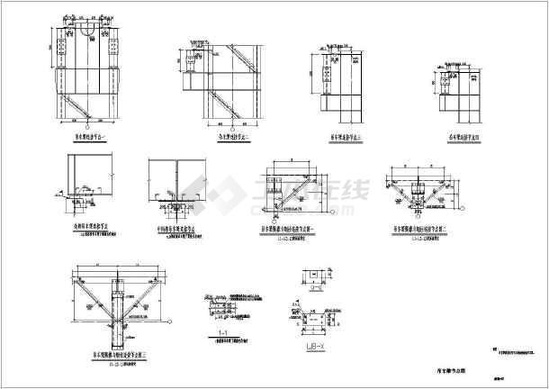 某地三连跨重钢厂房建筑结构施工图