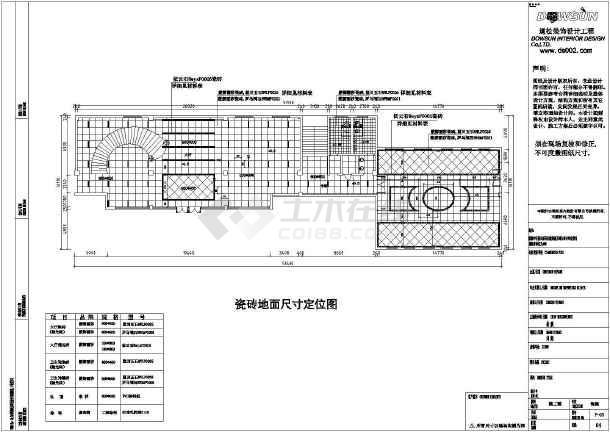 平面尺寸定位图,瓷砖地面布置图,瓷砖地面尺寸定位图,前台接待台立面
