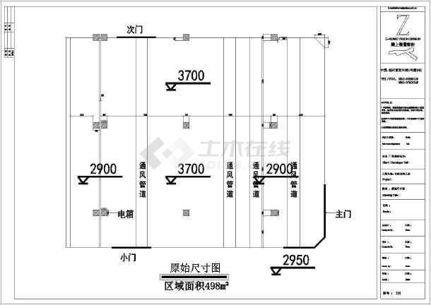 【合肥】某400平美式家具商场展厅设计施工图纸