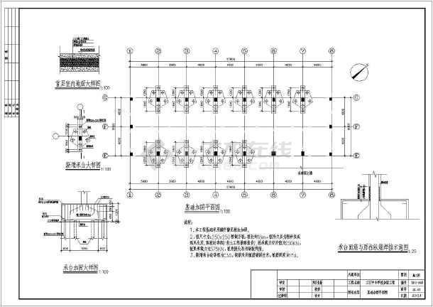 工行中专学校改造加固工程施工图