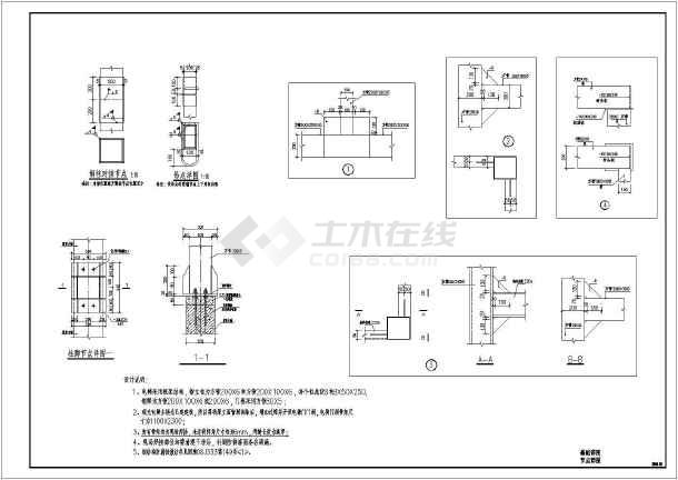 观光电梯钢结构设计施工图