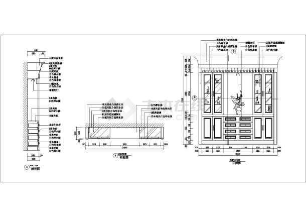 鞋柜带酒柜设计图