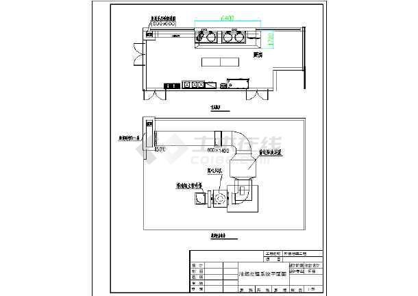 油烟处理环保工程图纸-图1
