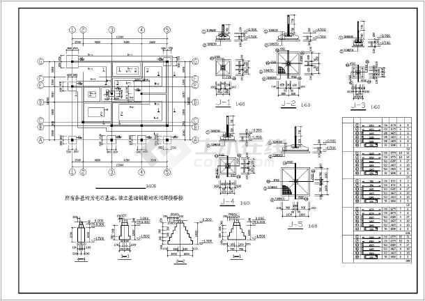 二层板配筋图,二层梁配筋图,基础平面布置图,基础详图,圆弧楼梯立面图