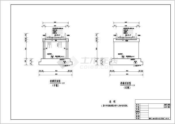 某水库交通平板桥结构设计施工图纸