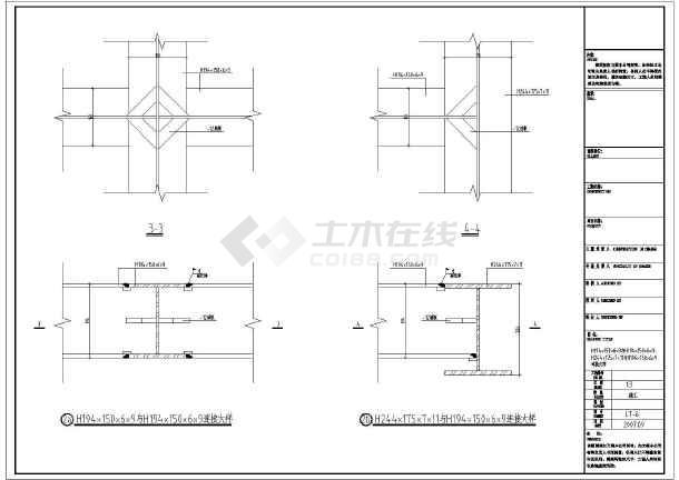 某大厦钢架弧形楼梯结构设计施工图